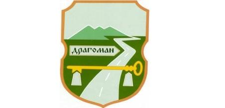 СОНИК СТАРТ ПОДПИСА 10 ГОДИШЕН ДОГОВОР С ОБЩИНА ДРАГОМАН