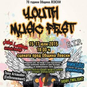 ОТРАЗЯВАНЕ НА YOUTH MUSIC FEST – ГРАД ЛЕВСКИ 2015 В МЕДИИТЕ