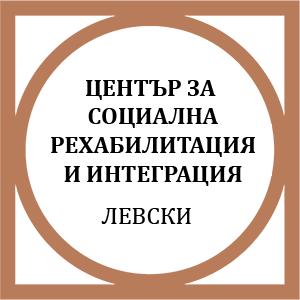ЦСРИ - ЛЕВСКИ