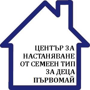 https://www.sonikstart.eu/wp-content/uploads/2018/01/CNST-PVM-LOGO.jpg
