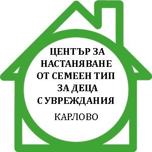 ЦНСТДУ - КАРЛОВО