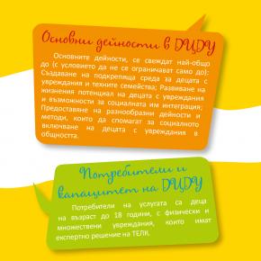 DCDU 5